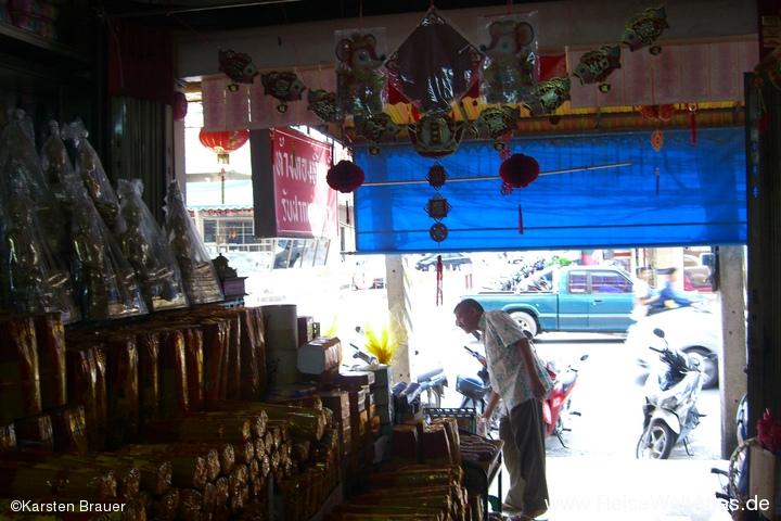 Im Chinaladen